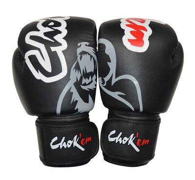Lederen bokshandschoenen Hit'em Series zwart of wit